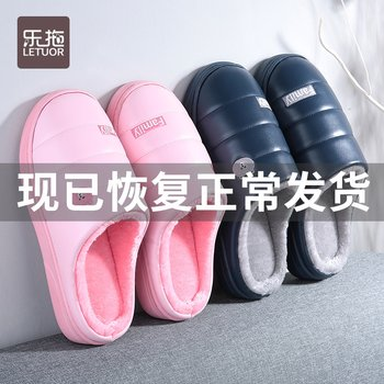 Le dragged home a couple cotton slippers winter package with heavy-bottomed female waterproof PU leather plush indoor home with a male autumn and winter