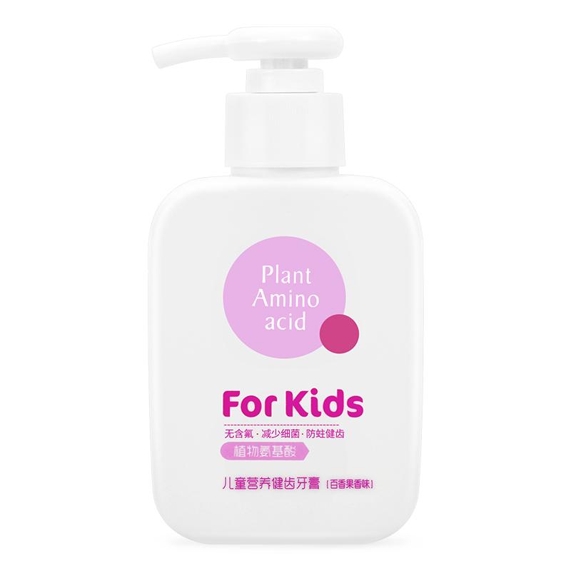 李博士儿童牙膏按压式2-12岁植物氨基酸无氟可吞咽健齿护龈水果味12.8