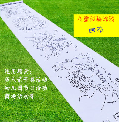 Hundred meters picture scroll kindergarten children's festival various theme activities long scroll acrylic graffiti canvas coloring scroll customization