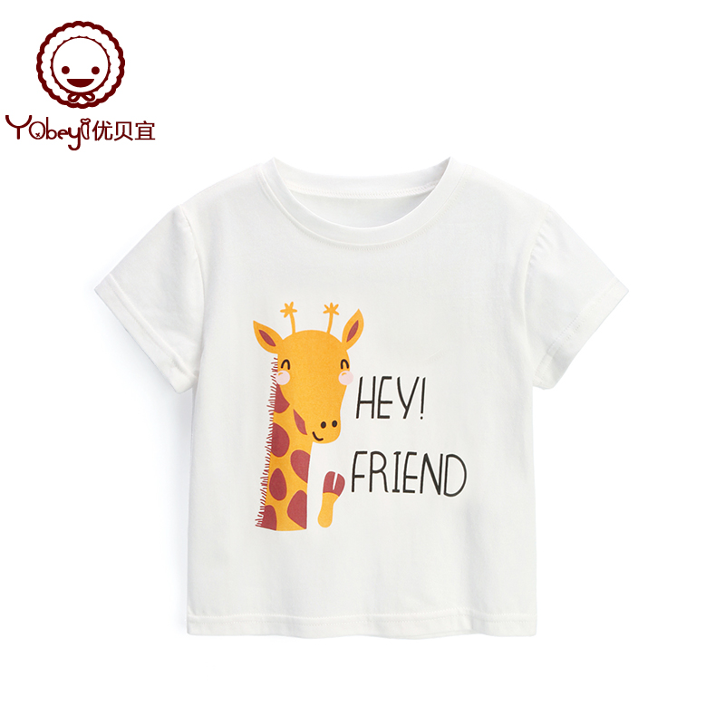 Youbei Yi children's round neck short-sleeved T-shirt baby cartoon shirt boys and girls casual summer children's clothing