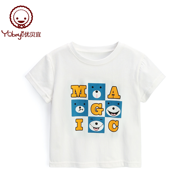 Youbeiyi children's short-sleeved T-shirt cartoon models boys and girls casual shirt baby summer children's compassionate thin