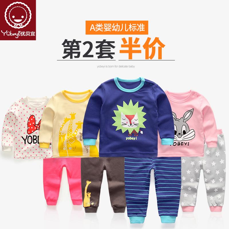 Отлично моллюск должен ребенок нижнее белье хлопок пижама ребенок весна ребенок одежда ребятишки мальчиков девочки осенняя одежда