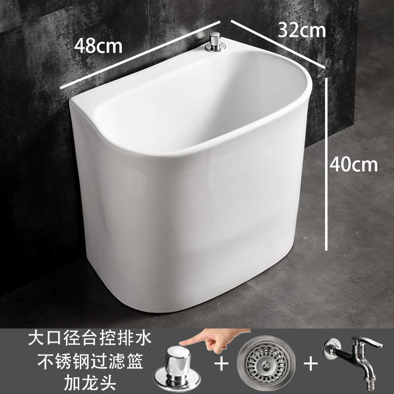 Овальный белый -Тайвань контроль + кран