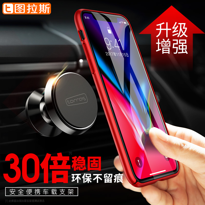 Car mobile phone rack automobile bracket magnetic outlet suction car support navigation support on the type magnet magnetic suction vehicle