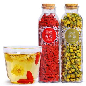 2瓶装枸杞菊花茶组合 菊花枸杞茶正宗桐乡胎菊宁夏枸杞子泡水喝的
