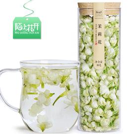 新茶瓶装茉莉花茶干花茶