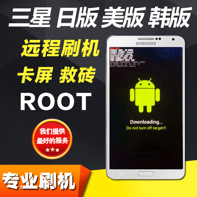 Samsung note8 Xpress xposed Framework root right Samsung S8 root xp  framework activation 008