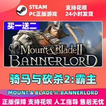 pc Chinese steam Riding and chopping 2 Overlord Lord Mount Blade II: Bannerlord Riding chopping 2 Overlord Battle group riding