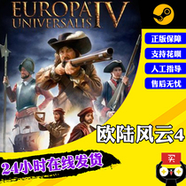pc genuine steam game Europa Universalis IV Continental Storm 4 Golden century Monarch Emperor D