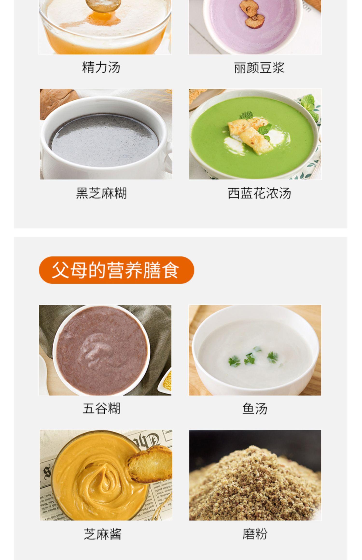 九阳新款家用加热豆浆料理破壁机