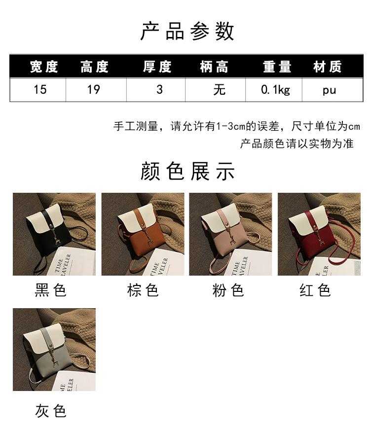 PU Korea  wallet  (red) NHXC0909-red