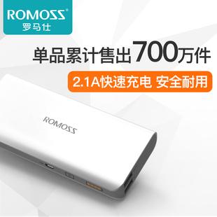 ROMOSS/ рим официальный sense4 подлинный 10000+ миллиампер автономное зарядное устройство телефон зарядка сокровище