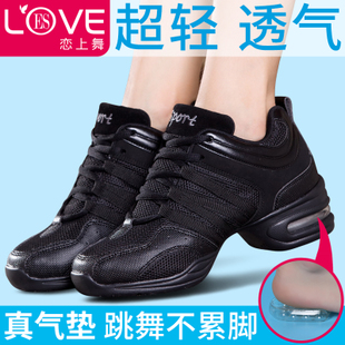 Fall in love with dance 2020 autumn soft-soled square dance shoes mid-heel adult dance shoes female mesh jazz shoes dancing shoes