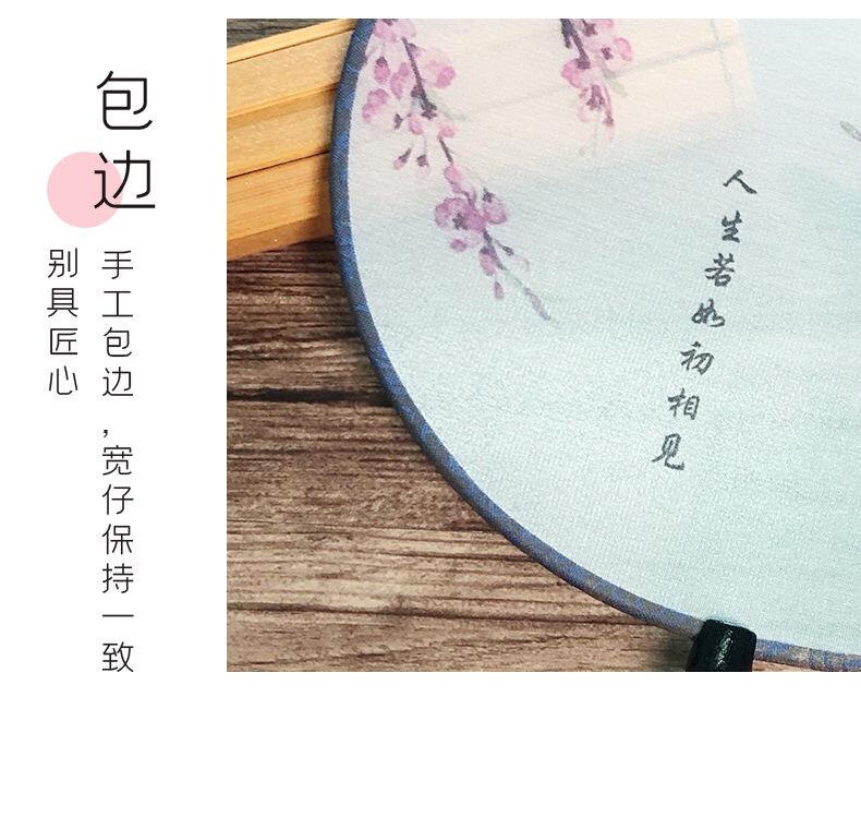 半透明古风团扇宫扇圆形扇子演出芒种舞蹈中国风古典女式汉服小扇详细照片