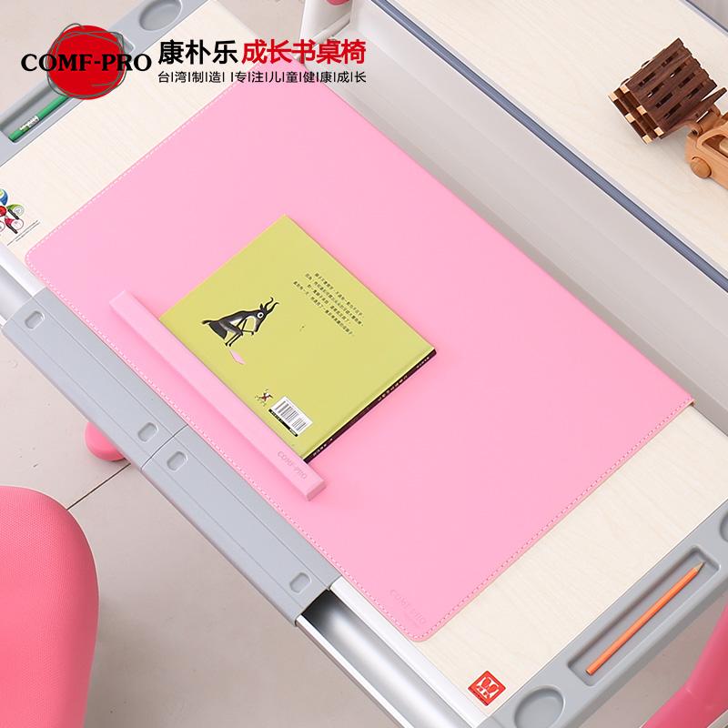Тайвань, Китай, Кан Пу Ле детские Учебный коврик высококачественный Настольная клавиатура для настольного компьютера