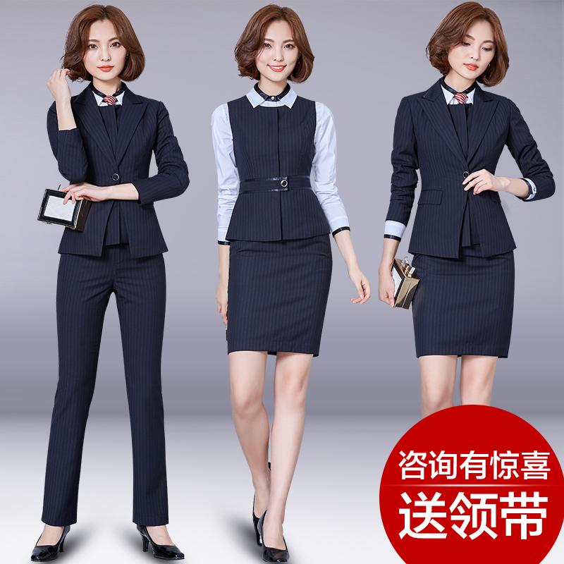 空姐职业套装女银行工装制服时尚正装条纹公司西装秋冬马甲工作服