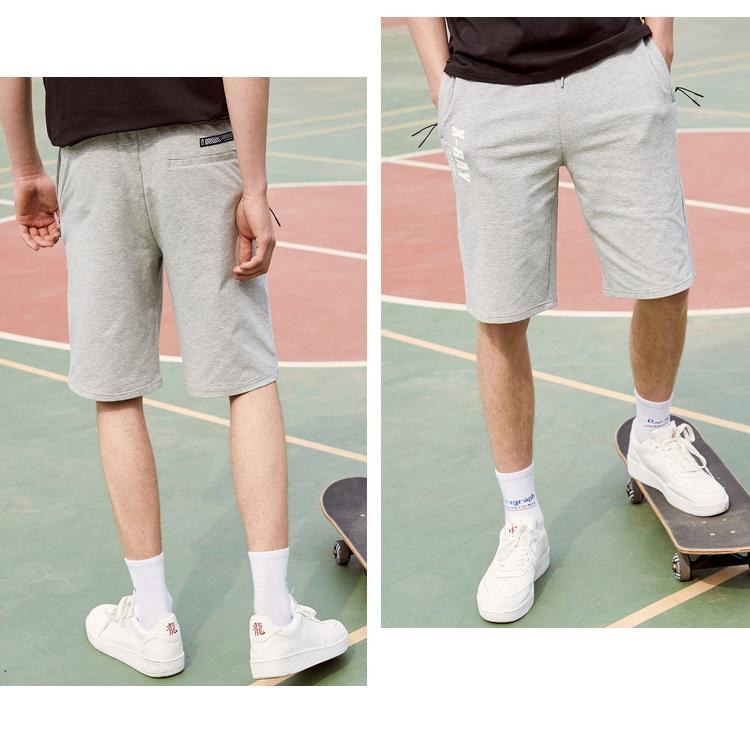 Quần short dệt kim métbonwe nam mùa hè túi mới dây kéo trang trí quần short giản dị - Quần short