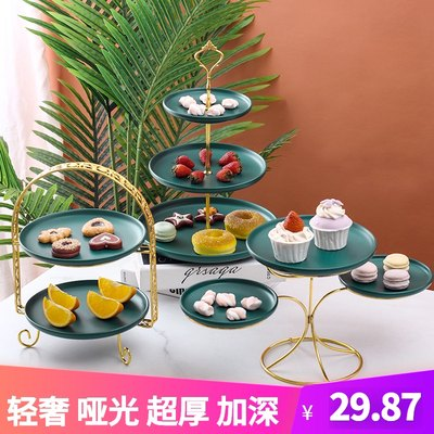 Nordic ceramic light luxury network red multi-storey fruit dish afternoon tea cake sterberge living room tea table sugar dried fruit dessert plate