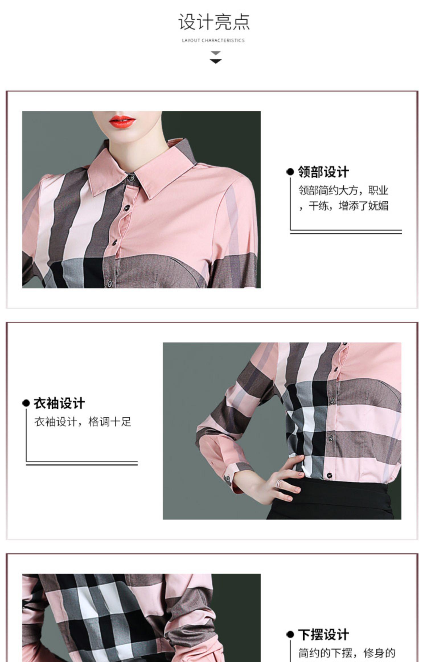 海青蓝职业秋冬上衣女士2019新款气质复古格子拼色法式衬衫21682商品详情图