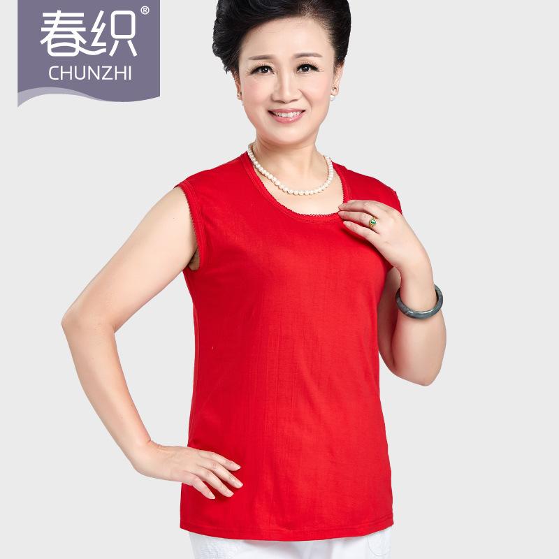 Trung niên và cao tuổi cotton natal năm lớn vest đỏ nữ cao tuổi không tay áo lót mẹ chải bông băng rộng - Áo vest