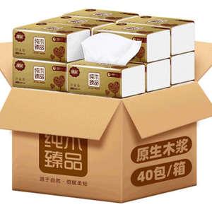 40包抽纸整箱批发家用卫生纸巾