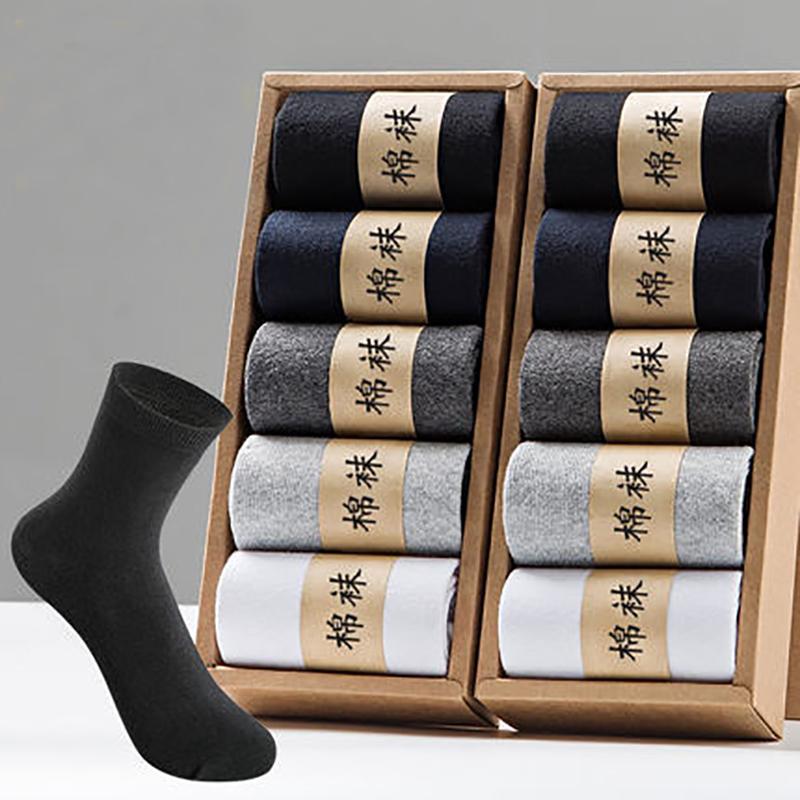 10双袜子男短袜中筒透气袜-秒客网