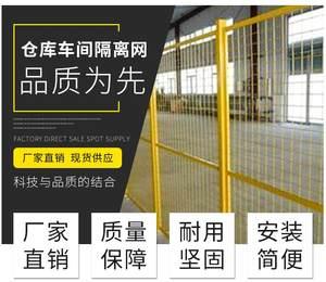 工厂仓库隔离网车间围栏网防护快递分拣隔断网铁丝门护栏围网移门