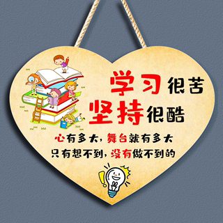Children's room entrance inspirational slogan listed motivate students to study kids' room bedroom decorated cards small pendant