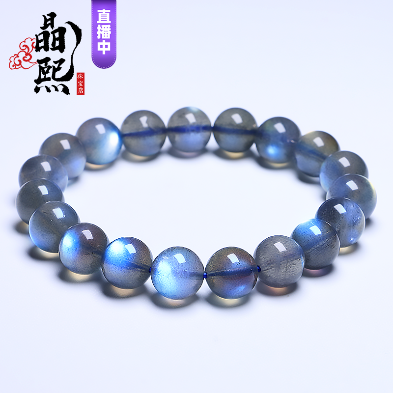Jingxi jewelry natural ice gray moonlight bracelet female blue crystal single circle labradorite hand string female