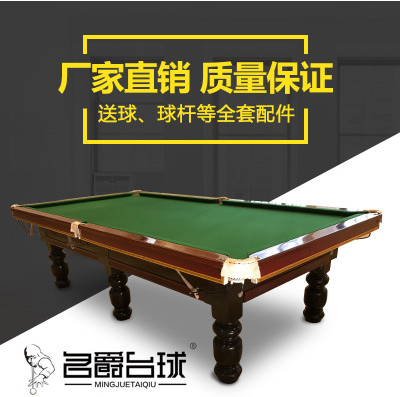USD Pool Table American Standard Chinese Black S Twoin - Chinese pool table