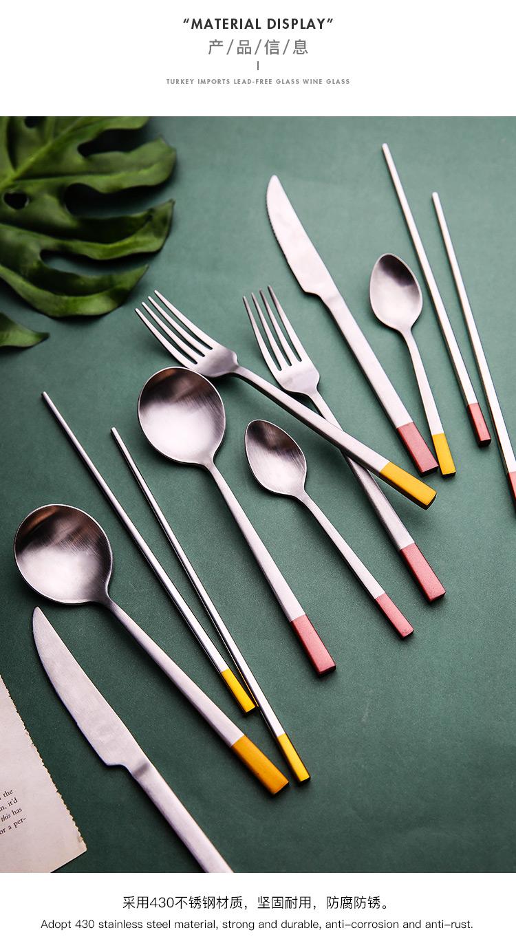 (2件免運)北歐風拉絲不銹鋼西餐餐具套裝 家用牛排刀叉甜品勺長柄勺水果叉 集物生活