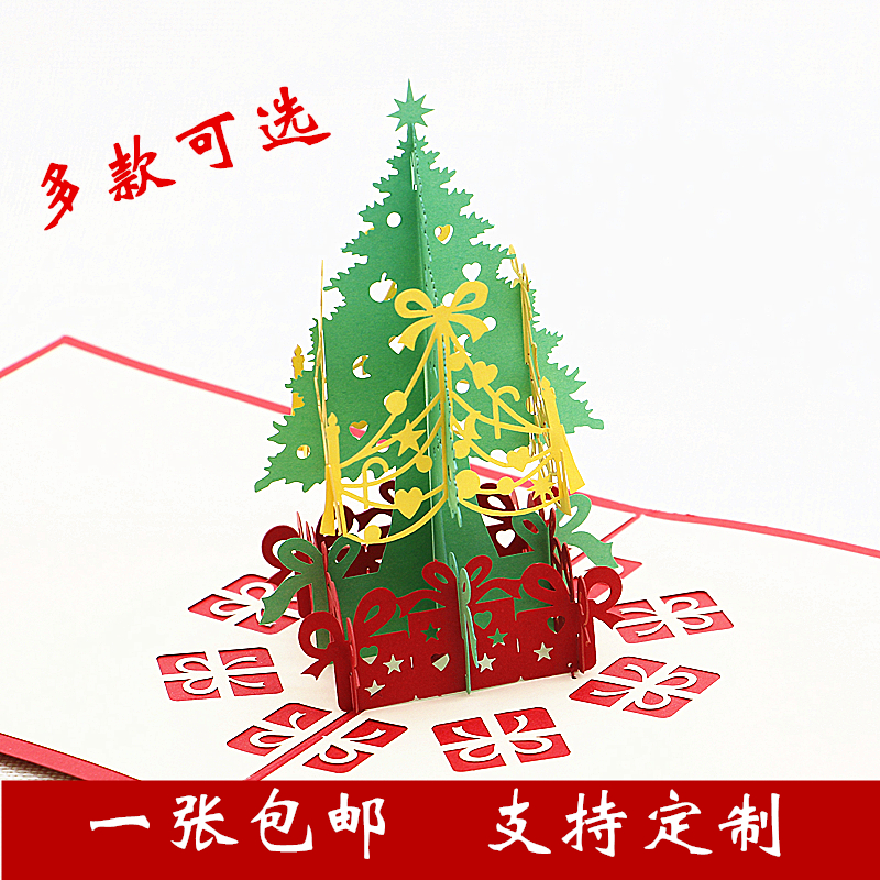 Usd 569 christmas card three dimensional christmas tree handmade christmas card three dimensional christmas tree handmade korean creative card new years special gift business m4hsunfo