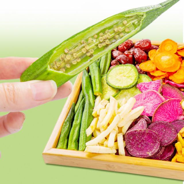 什锦果蔬脆 综合果蔬干即食水果干秋葵香菇脆片蔬菜干果蔬混合装