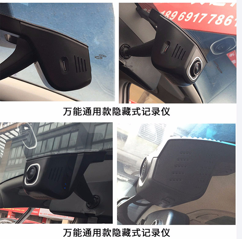 五菱宏光倒车影像迷你原车改装专用行车记录仪导航摄像头详细照片