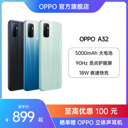 Oppo A32 5000mAh large battery fast charging large memory oppo mobile phone official flagship store oppoa32 latest smart phone for the elderly