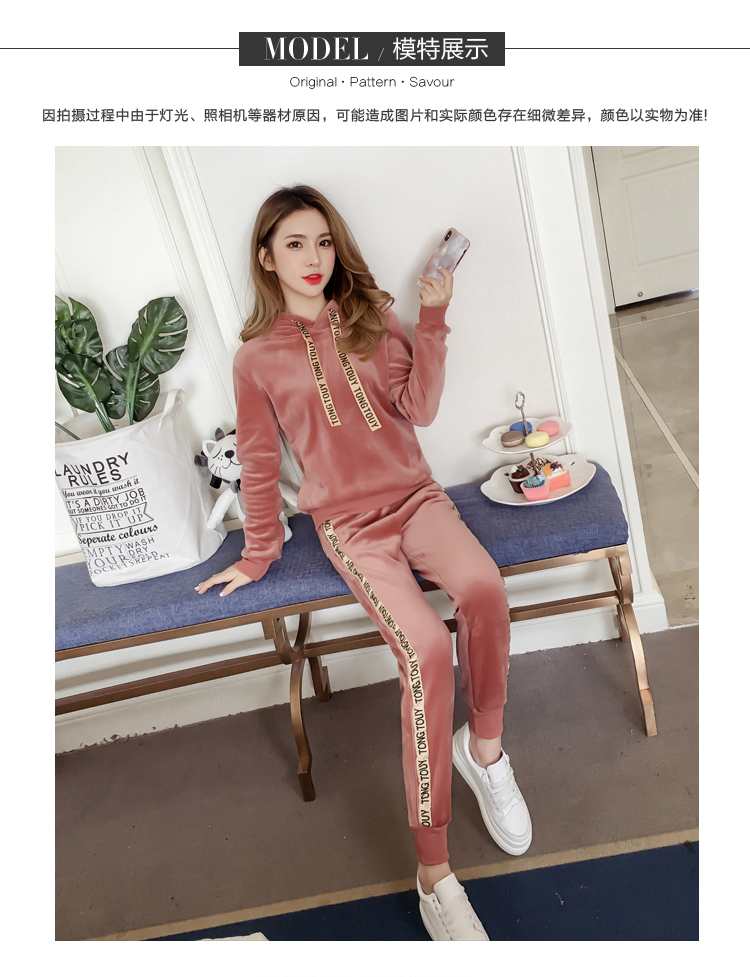 Plus plush plus thick gold velvet sports suit women's 2020 autumn/winter new loose hooded casual wear two-piece set tide 50 Online shopping Bangladesh