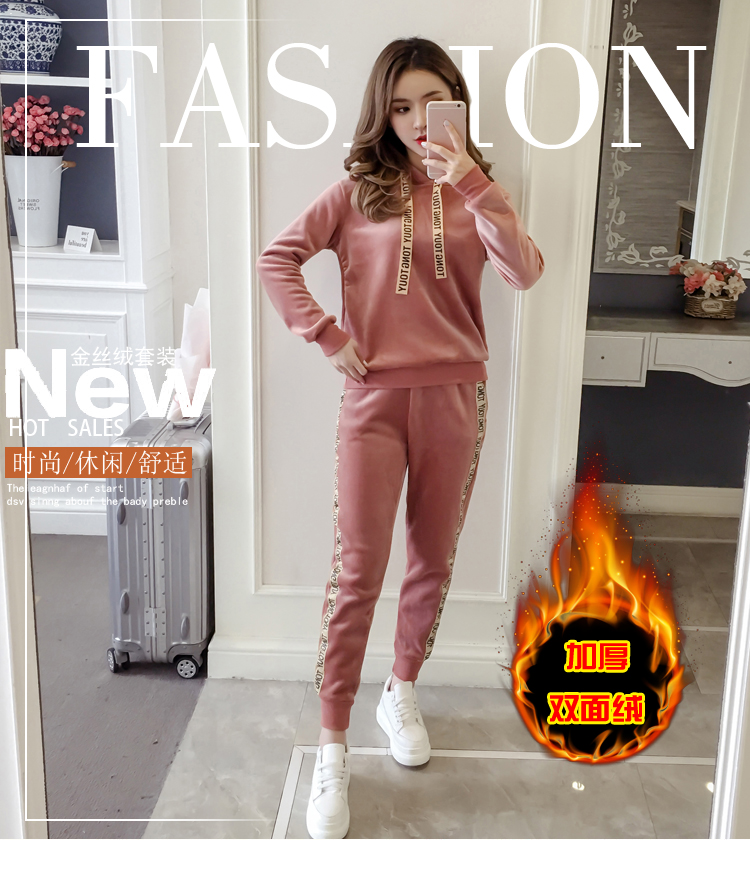 Plus plush plus thick gold velvet sports suit women's 2020 autumn/winter new loose hooded casual wear two-piece set tide 41 Online shopping Bangladesh