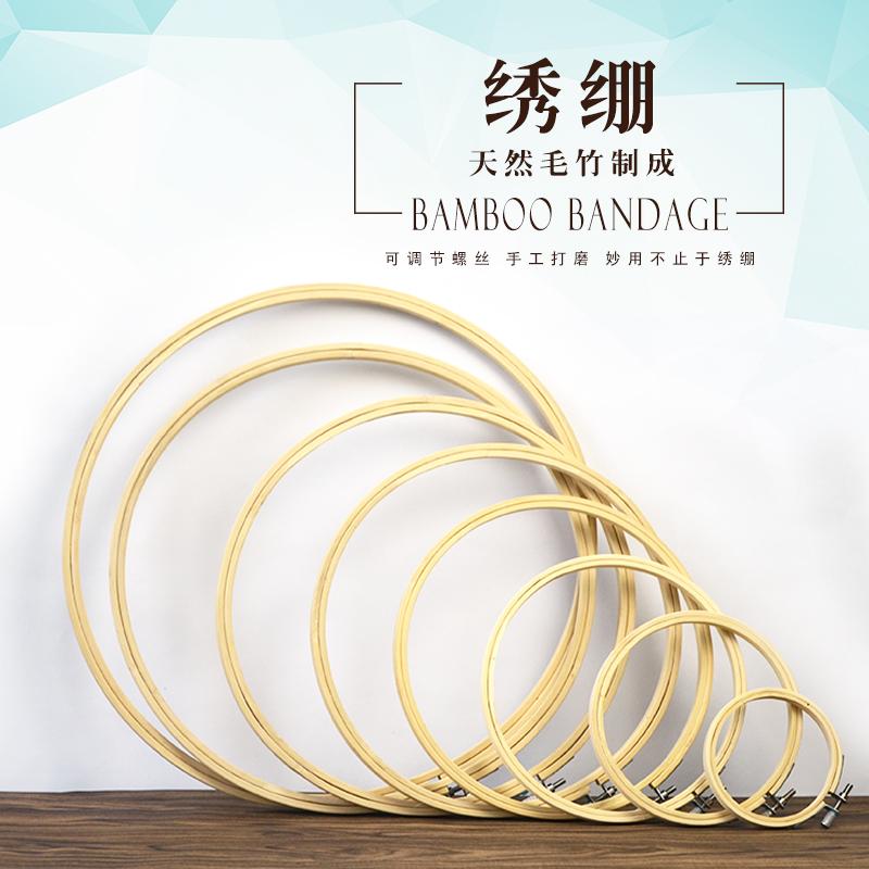 Вышитые растянуть десять слово Вышитый бамбуковый стрейч Su вышивка вышивка вышивка diy Вышитая стрейч-рука вышивка вышивка вышивка рама 6 размер