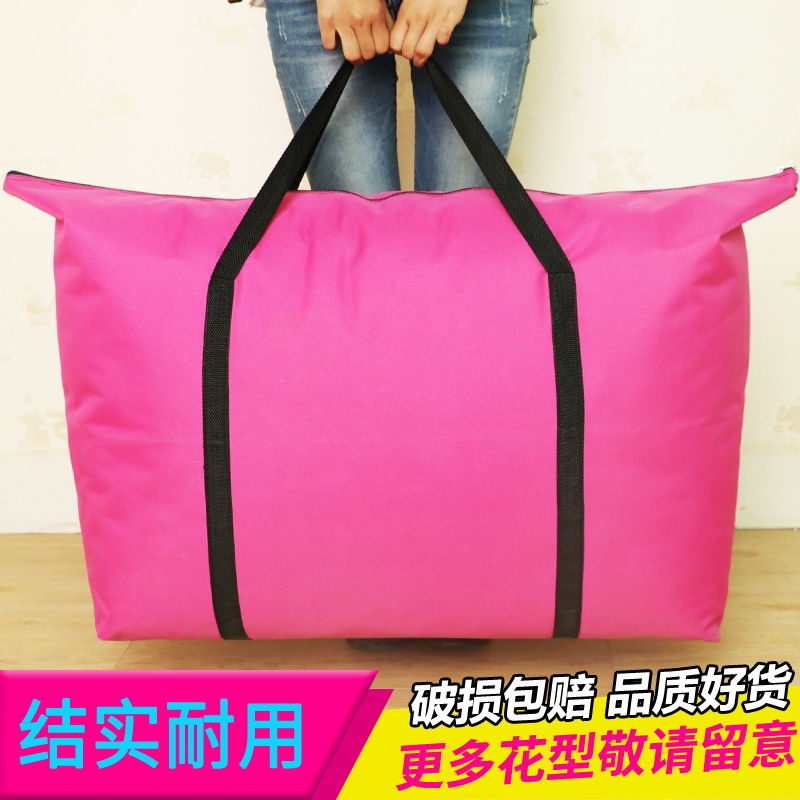 Colorful printing moving packing bag thickened oxford cloth woven bag large capacity folding luggage bag storage bag