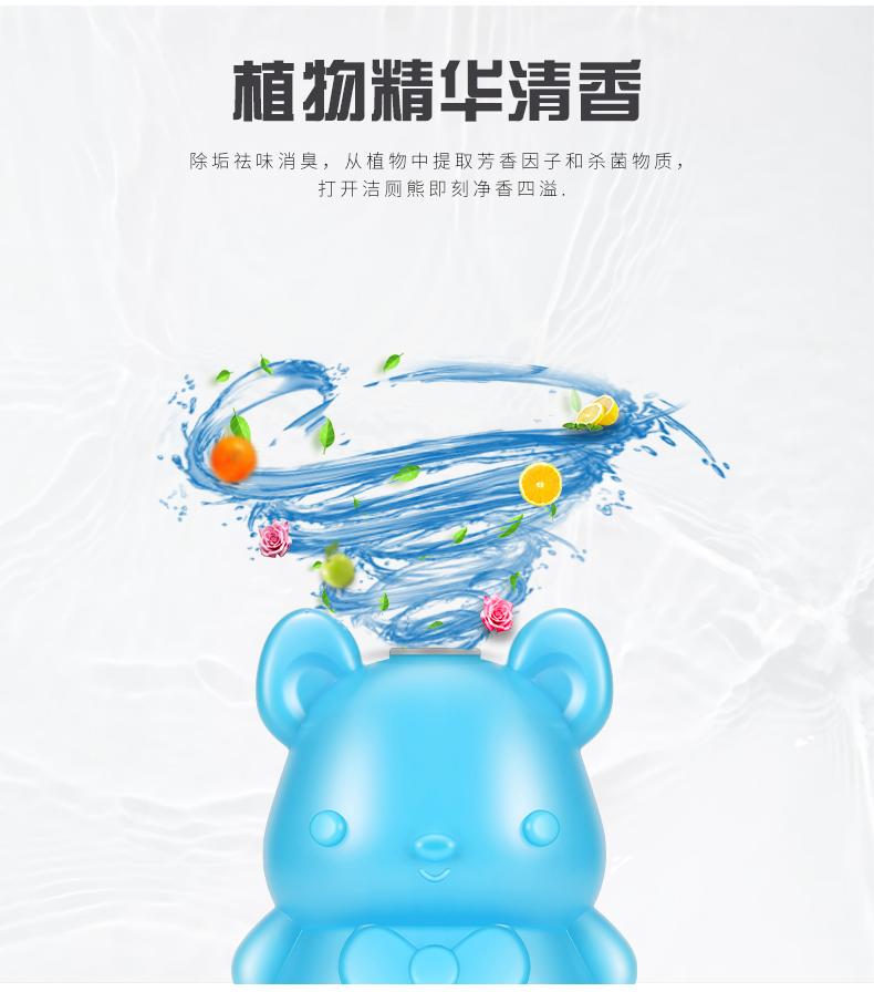 日本蓝泡泡洁厕灵马桶除臭去异味厕所清洁剂卫生间洁厕宝液清香型商品详情图