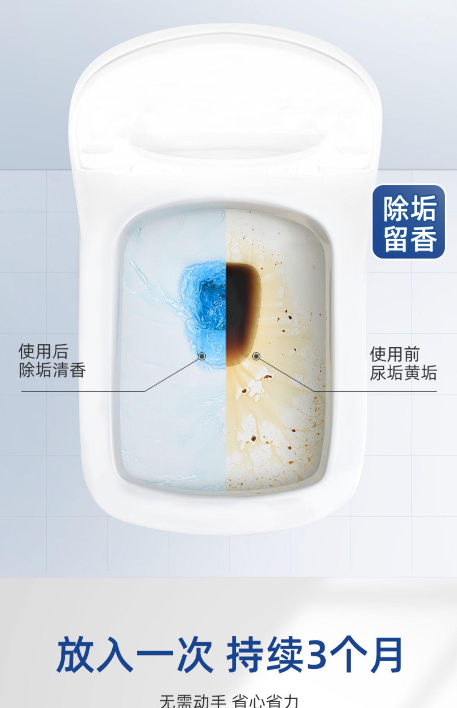 洁厕灵马桶除臭去异味厕所清洁剂液宝蓝泡泡家用除垢黄神器清香型商品详情图