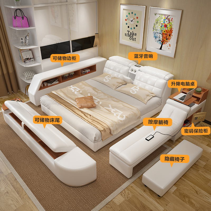 Usd Multifunctional Tatami Bed Leather Bed Smart Massage Modern Minimalist Double Bed