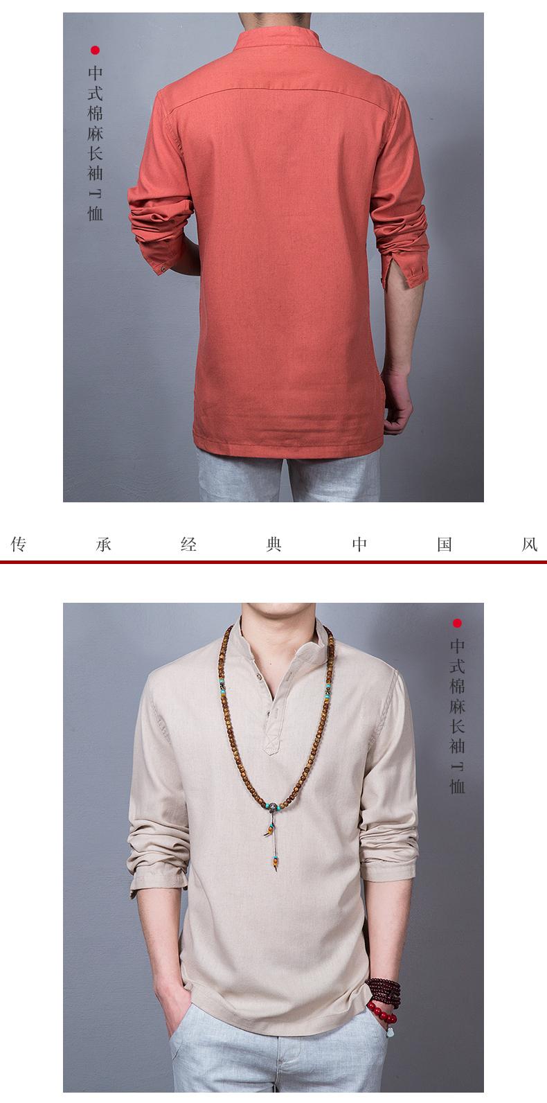 Mùa thu phong cách Trung Quốc linen dày linen áo sơ mi nam cổ áo loose nam cotton linen dài tay t-shirt kích thước lớn nam quần áo áo thun ba lỗ