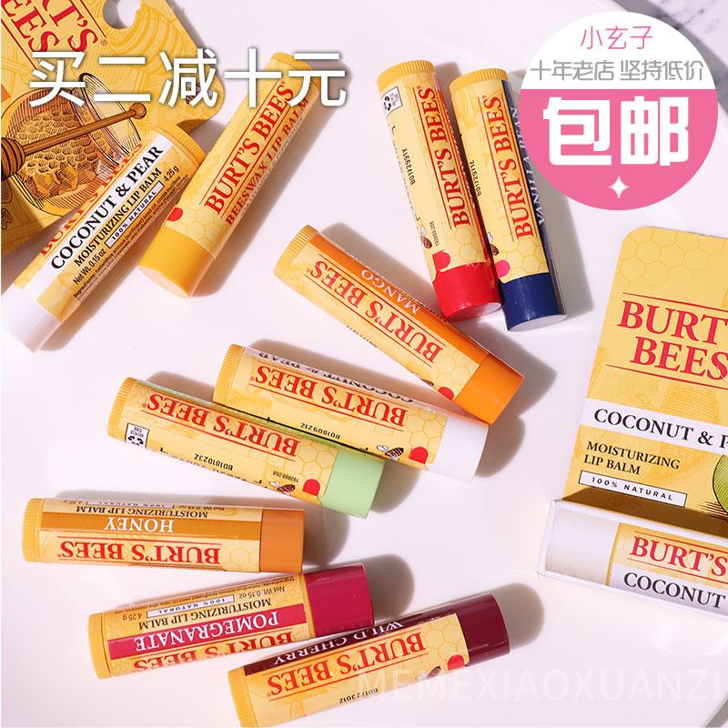 美国Burt's Bees小蜜蜂润唇膏 自然蜂蜜持久保湿滋润儿童孕妇可用