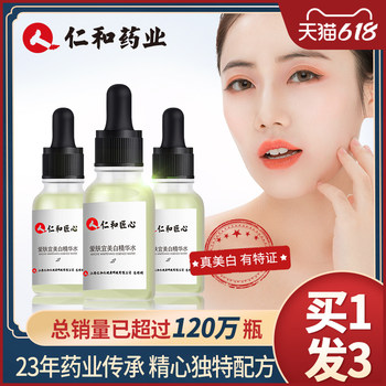 Medicated Durenhe Whitening Freckle Essence Water Facial Anti-wrinkle Original Liquid Moisturizing Light Lines Yellowing Lightening Acne Marks Foundation