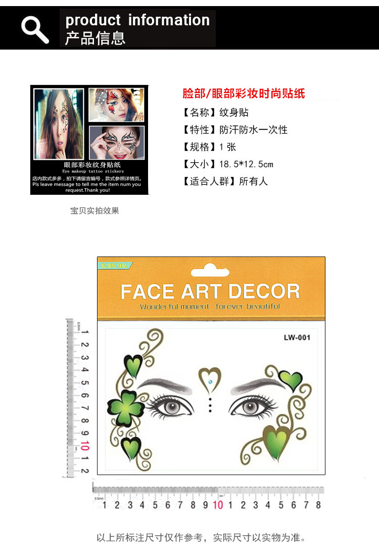 Hot sale Masquerade flash tattoo paste face temporary face stickers jewelry Arab India's large temporary tattoos makeup tattoo 2