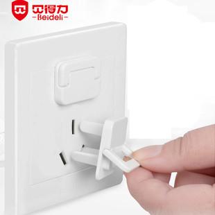 神福利!防触电插座保护盖*50个