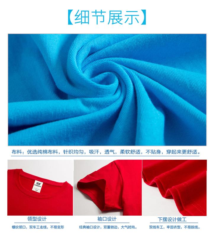 毕业班服定製恤同学聚会工作服速干短袖纯棉广告文化衫印详细照片