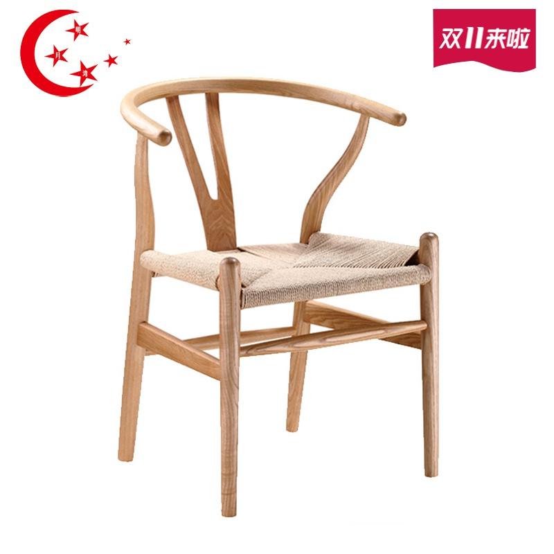 实木Y椅子 水曲柳休闲餐椅圈椅简约叉骨椅现代书房靠背扶手椅