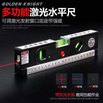 Laser level meter infrared liner laser 2 line horizontal line one point level meter decoration four-in-one level
